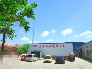 SAN WEI BEARING CO., LTD.