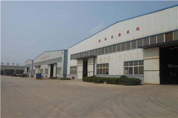 Heng Shui Kang Qiao Rubber Co., Ltd.