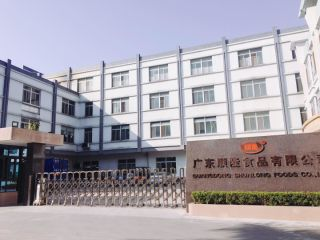 Guangdong Shunlong Foods Co., Ltd.