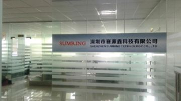 Shenzhen Sumring Technology Co., Limited