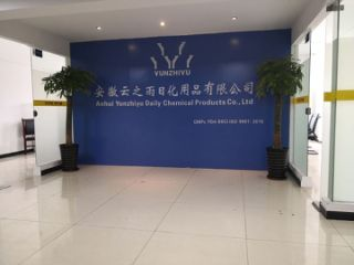 Anhui Yunzhiyu Daily Chemical Products Co., Ltd.