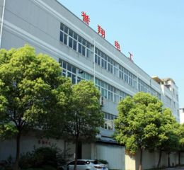 Shanghai Yuxiang Electrical Material Co., Ltd.