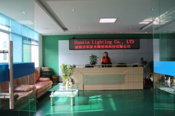 Shenzhen Huaxia Brilliant Lighting Technology Co., Ltd.