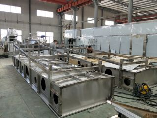 SHAOXING WALLEY FOOD MACHINERY CO., LTD.
