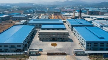 Xuancheng Bonzer Rubber & Plastic Co., Ltd.