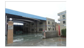 Huizhou Gmall Sports Product Factory