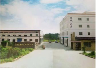 Qingdao Zhongjinyingxin Tools Co., Ltd.