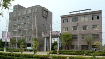 Tongcheng Peach Blossom Brush Co., Ltd.