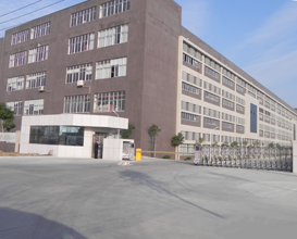 Xiamen Oupusi Electrical Energy Saving Co., Ltd.