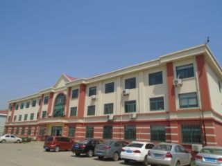 Qingdao Director Integrated House Co., Ltd.