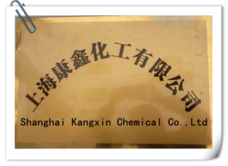 Shanghai Kangxin Chemical Co., Ltd.