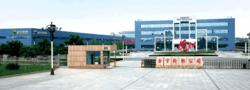 Qingdao Everich Tire Co., Ltd.