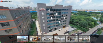 Foshan Ganasi Furniture Co., Limited