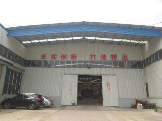 Taizhou Huazhe Trade Co., Ltd.