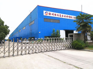 Yangzhou Hengyi Composite Materials Co., Ltd.