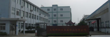 Wuxi HUIHENGJIA Metal Products Co., Ltd.