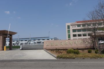 Shandong Shengrun Rubber Co., Ltd.