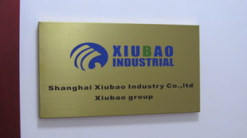 Shanghai Xiubao Industry Co., Ltd.