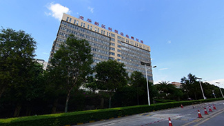 Shenzhen Heijin Industrial Manufacturing Co., Ltd.