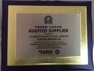 AE MOULD PRODUCTS CO., LIMITED