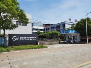 Guangdong Honggang Intelligent Equipment Co., Ltd.