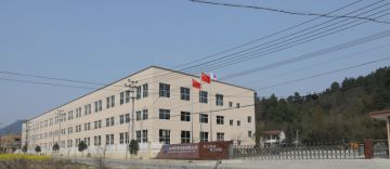 Hangzhou Hengbang Industrial Co., Ltd.
