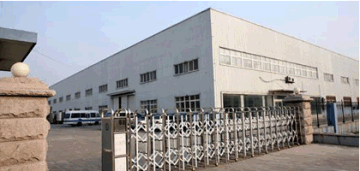 Anping County Dinghe Wire Mesh Co., Ltd.