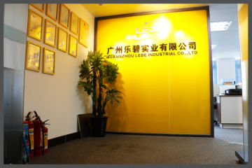 Guangzhou Lebe Industrial Limited