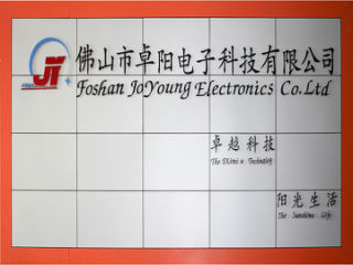 Foshan Jo Young Electronics Co., Ltd.