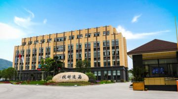 Zhejiang Jingda Building Materials Technology Co., Ltd.