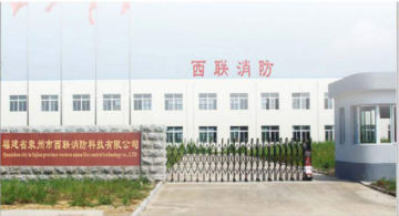 Fujian Nan'an City Guangwei Fire-Fighting SCIE-TECH Co., Ltd.