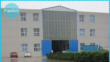 Hubei Mingerkang Health & Safety Appliances Co., Ltd.