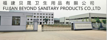 Fujian Beyond Sanitary Products Co., Ltd.