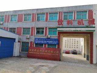 Zhangjiagang Tech Machinery Co., Ltd.