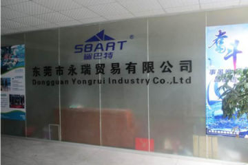 Dongguan Shark Sporting Goods Co., Ltd.