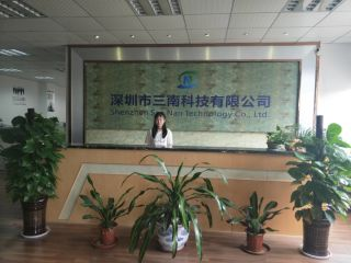 Shenzhen SanNan Technology Co., Ltd.