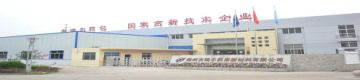 Yangzhou Jerel Pharmaceutical New Material Co., Ltd.