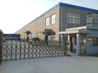 Fujian Kewis International Trading Co., Ltd.