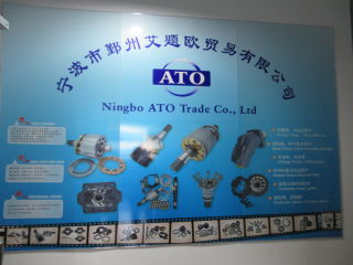 Ningbo ATO Trade Co., Ltd.