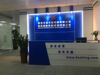 Koohing International Development (HK) Limited