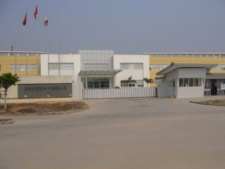 Shenzhen Capsun Electronic Co., Ltd.
