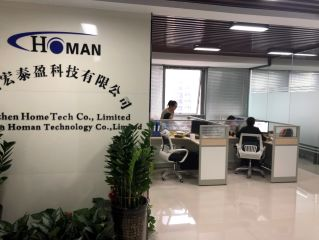 Shenzhen Homan Technology Co., Limited