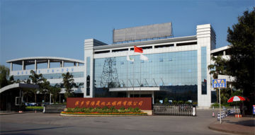 Pingxiang Bestn Chemical Packing Co., Ltd.
