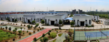 JiangSu ChangNuo New Materials Co., Ltd.