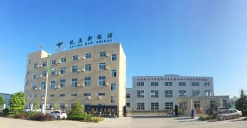 Guangzhou Rovma Auto Parts Co., Ltd.