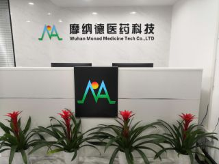 Wuhan Monad Medicine Tech Co., Ltd.