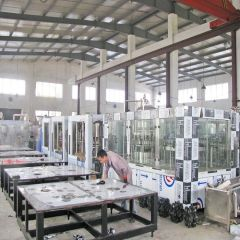 Shanghai Nancheng Machinery Co., Ltd.