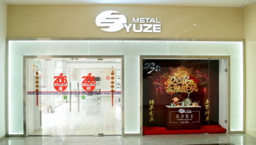 JIANGMEN YUZE METAL CO., LTD.