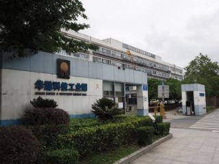Shenzhen Optim Technology Co., Ltd.