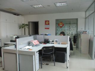 Ningbo Hi-Tech Zone Sengfeng Imp. & Exp. Co., Ltd.